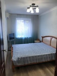 Квартира D-35457, Иорданская (Гавро Лайоша), 24, Киев - Фото 8