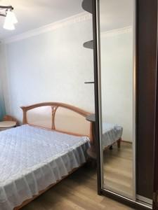 Квартира D-35457, Иорданская (Гавро Лайоша), 24, Киев - Фото 9