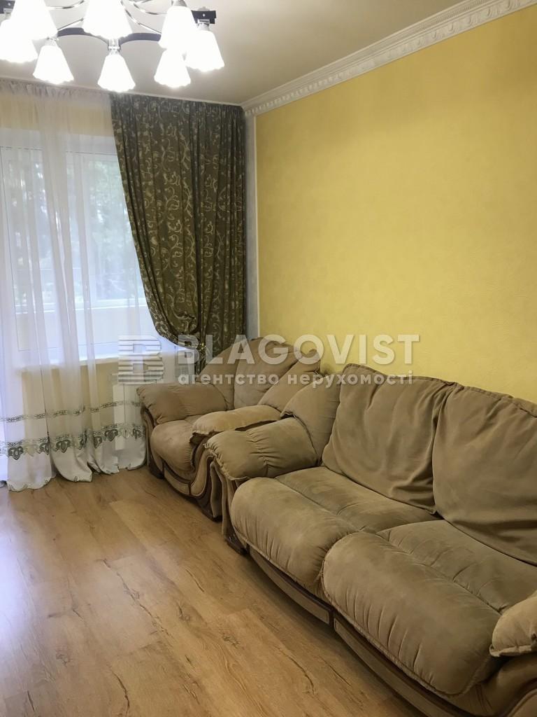 Квартира D-35457, Иорданская (Гавро Лайоша), 24, Киев - Фото 5