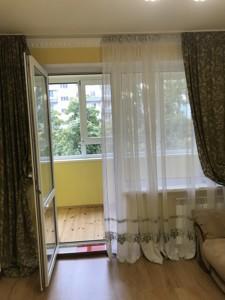 Квартира D-35457, Иорданская (Гавро Лайоша), 24, Киев - Фото 7