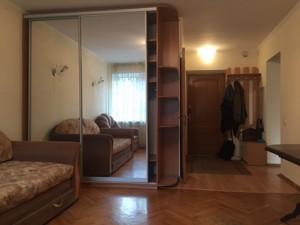 Квартира Антоновича (Горького), 162, Київ, R-14136 - Фото 4