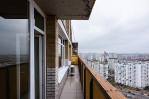 Office, Hryhorenka Petra avenue, Kyiv, P-26666 - Photo 5