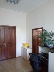 Нежилое помещение, Крещатик, Киев, Z-292531 - Фото 6