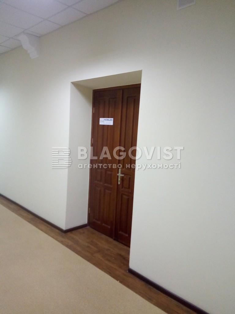 Офис, Крещатик, Киев, Z-292531 - Фото 8