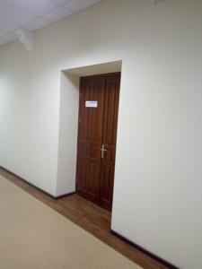 Нежитлове приміщення, Хрещатик, Київ, Z-292531 - Фото 8