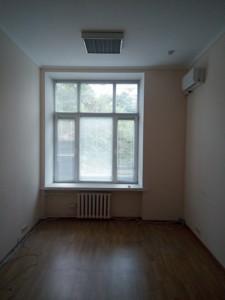 Нежитлове приміщення, Хрещатик, Київ, Z-292531 - Фото 4