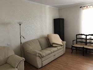 Квартира Кадетский Гай, 6, Киев, C-106779 - Фото 4
