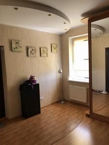 Квартира Кадетский Гай, 6, Киев, C-106779 - Фото 6