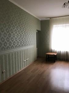 Квартира Дмитрівська, 69, Київ, C-97232 - Фото3