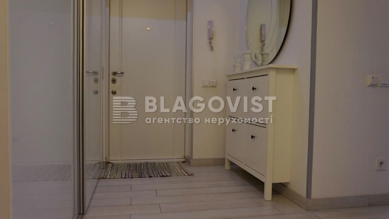 Квартира Z-655385, Днепровская наб., 14а, Киев - Фото 12