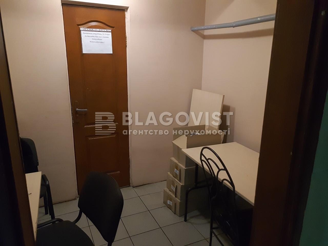 Нежилое помещение, Z-578128, Пасхалина Юрия (Ильича), Киев - Фото 13
