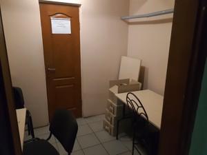 Нежитлове приміщення, Пасхаліна Юрія (Ілліча), Київ, Z-578128 - Фото 13