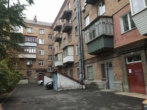 Нежилое помещение, Z-578128, Пасхалина Юрия (Ильича), Киев - Фото 17