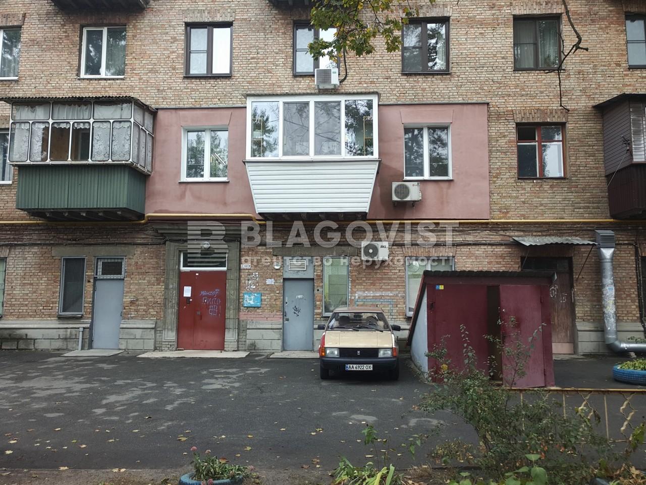 Нежилое помещение, Z-578128, Пасхалина Юрия (Ильича), Киев - Фото 18