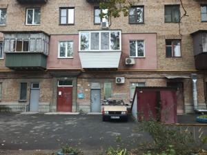 Нежитлове приміщення, Пасхаліна Юрія (Ілліча), Київ, Z-578128 - Фото 18