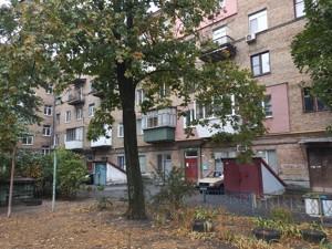 Нежитлове приміщення, Пасхаліна Юрія (Ілліча), Київ, Z-578128 - Фото 19