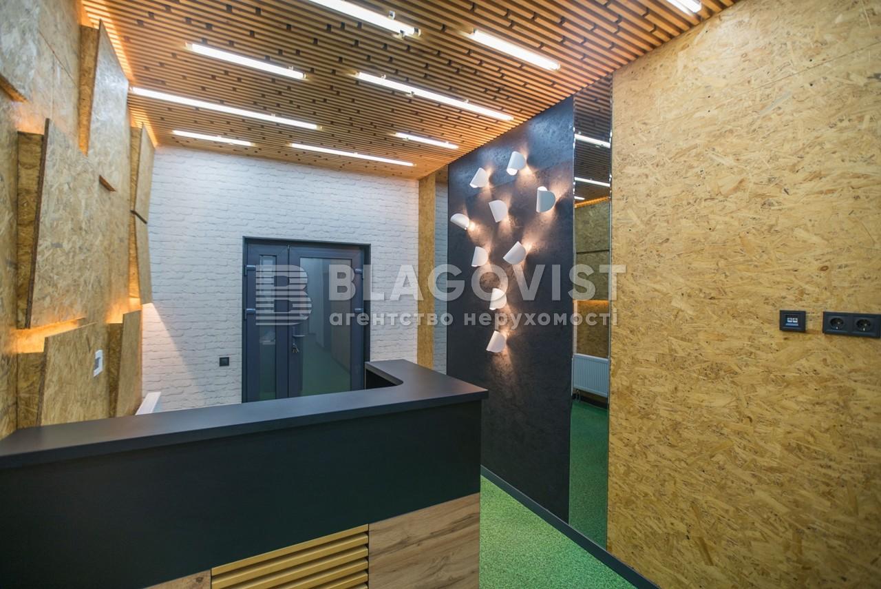 Окремо розташована будівля, Z-575231, Лютневий пров., Київ - Фото 14