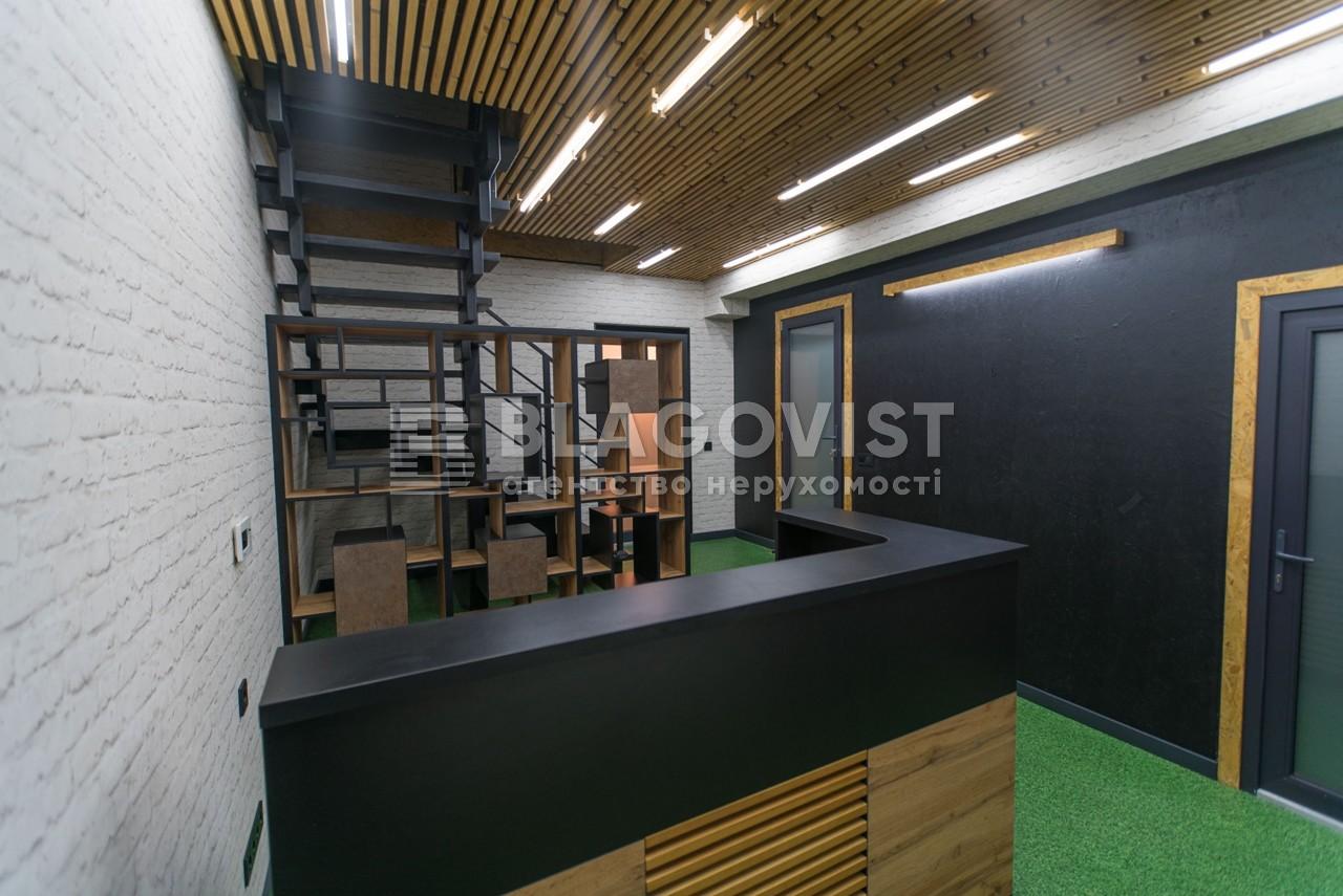 Окремо розташована будівля, Z-575231, Лютневий пров., Київ - Фото 15