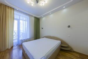 Квартира Окіпної Раїси, 18, Київ, G-17012 - Фото 9