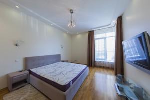 Квартира Окипной Раиcы, 18, Киев, G-17012 - Фото 11