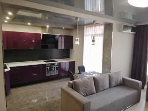 Квартира Регенераторна, 4 корпус 2, Київ, X-30146 - Фото