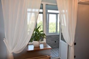 Квартира Герцена, 35, Київ, Z-563032 - Фото 13