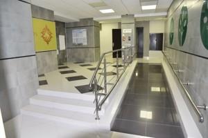 Квартира Герцена, 35, Київ, Z-563032 - Фото 23