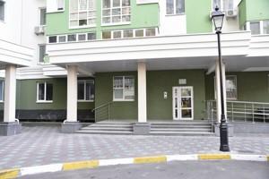Квартира Герцена, 35, Київ, Z-563032 - Фото 24