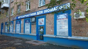 Нежитлове приміщення, Перемоги просп., Київ, Z-1518536 - Фото 10