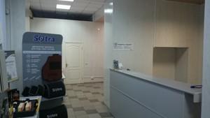 Нежитлове приміщення, Перемоги просп., Київ, Z-1518536 - Фото 9