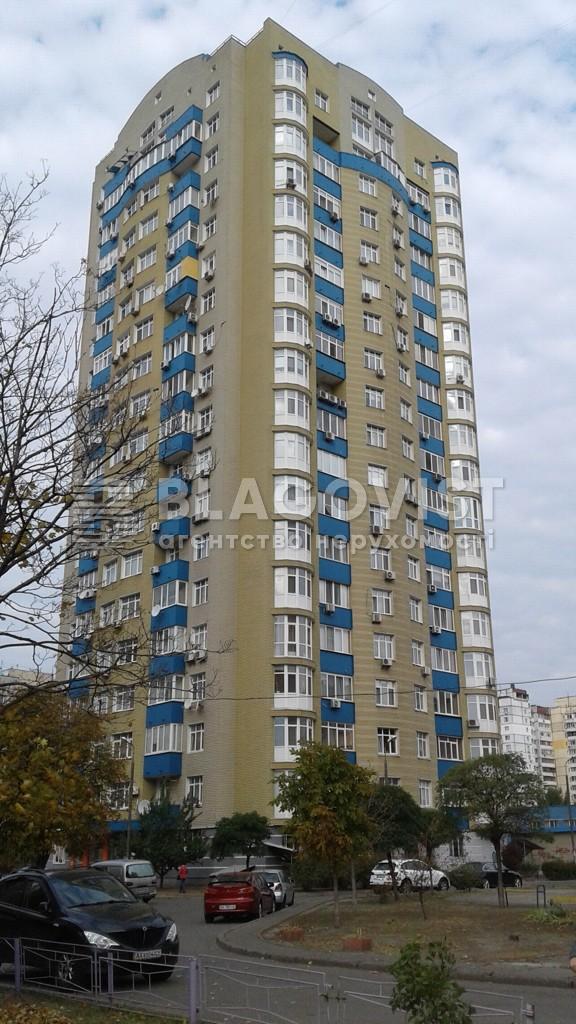 Квартира D-36447, Иорданская (Гавро Лайоша), 9к, Киев - Фото 1