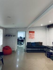 Офіс, Велика Васильківська, Київ, Z-571758 - Фото 7