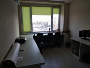 Офис, Гетьмана Вадима (Индустриальная), Киев, R-28028 - Фото3