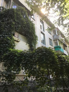 Магазин, Алексеевская, Киев, J-17361 - Фото1
