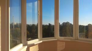 Квартира Відпочинку, 12, Київ, A-110575 - Фото 6