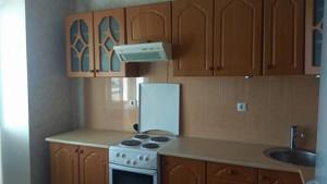 Квартира Відпочинку, 12, Київ, A-110575 - Фото 5