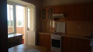 Квартира Відпочинку, 12, Київ, A-110575 - Фото2