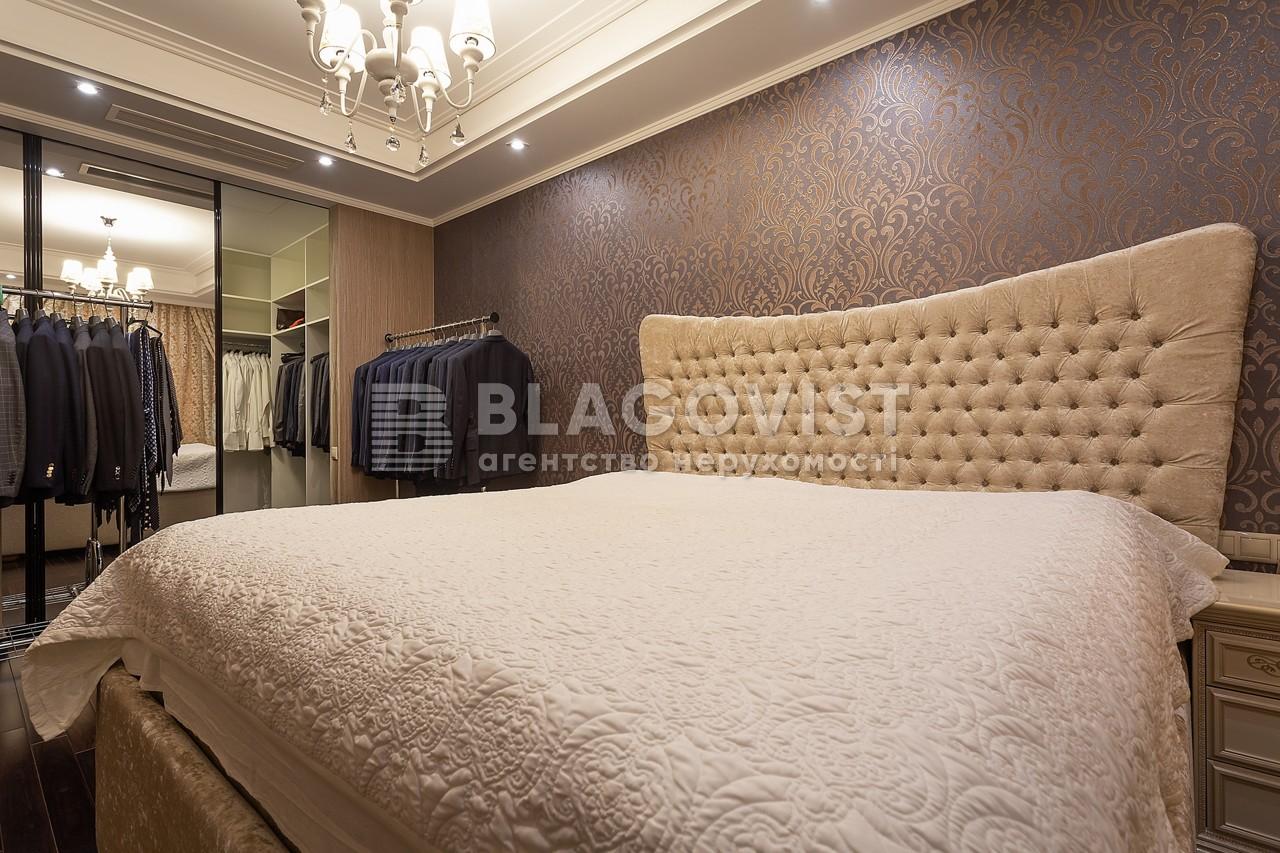 Квартира M-36239, Лесі Українки бул., 7а, Київ - Фото 15