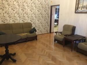 Квартира Гончара Олеся, 37а, Киев, R-28844 - Фото 6