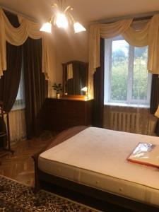 Квартира Гончара Олеся, 37а, Киев, R-28844 - Фото 7