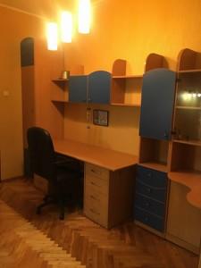 Квартира Гончара Олеся, 37а, Киев, R-28844 - Фото 13