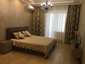 Квартира Академика Ефремова (Уборевича Командарма), 8а, Киев, R-29239 - Фото 16