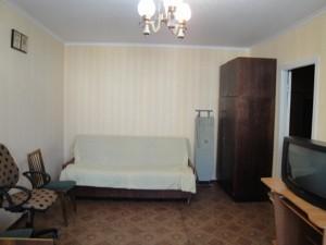 Квартира Бальзака Оноре де, 4, Киев, R-28891 - Фото3