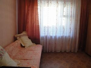 Квартира Бальзака Оноре де, 4, Киев, R-28891 - Фото2