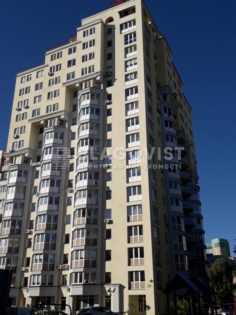 Квартира Z-570397, Макеевская, 10б, Киев - Фото 1