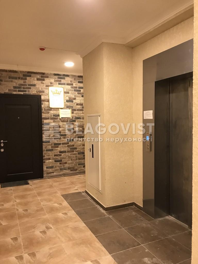 Квартира H-45269, Максимовича Михаила (Трутенко Онуфрия), 24а, Киев - Фото 14