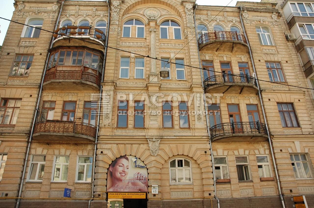Квартира D-35498, Гончара Олеся, 45а, Киев - Фото 2