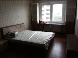 Квартира Ващенко Григория, 7, Киев, Z-1577199 - Фото3
