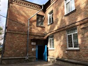 Квартира Победы , 4, Киев, Z-153098 - Фото1