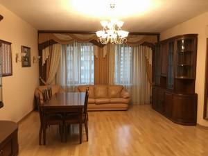 Квартира Победы просп., 67, Киев, Z-575496 - Фото